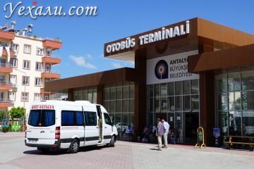 Самостоятельная экскурсия Демре Мира: автовокзал Демре.