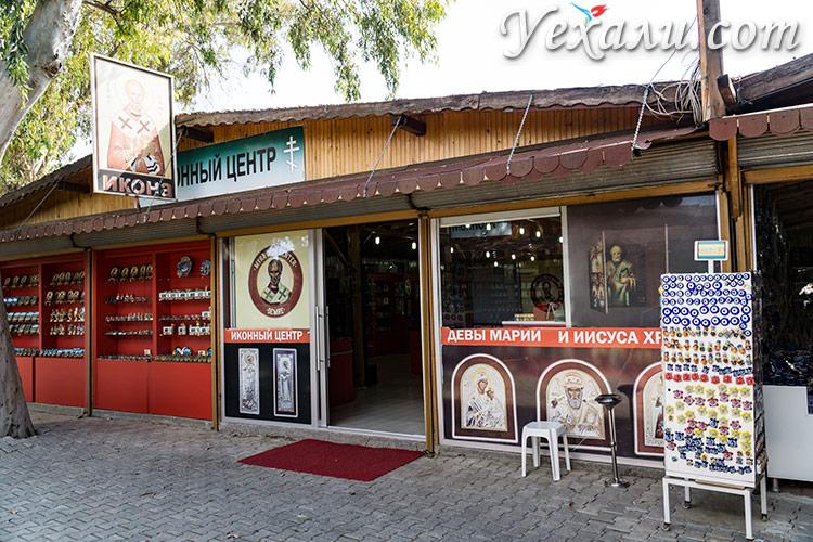 Демре, Турция, иконные лавки.