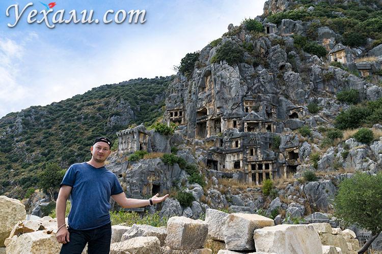 Древний город Демре Мира в Турции: ликийские гробницы.