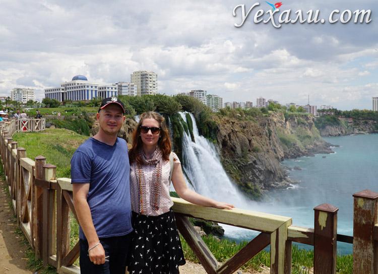 Водопады Антальи