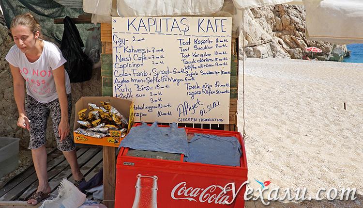 Пляж Капуташ в Турции, цены.
