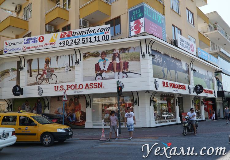 Magazin-Polo-v-Alanii