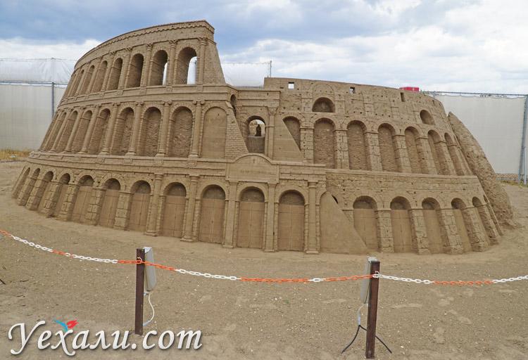 Sandland_Colosseum