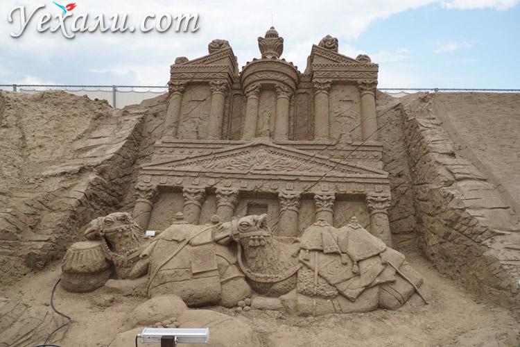 Sandland_Petra