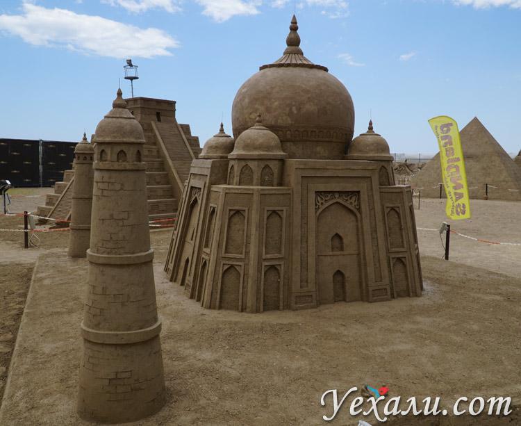 Sandland Тадж Махал