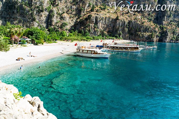 Пляж Долина Бабочек в Турции, Фетхие.