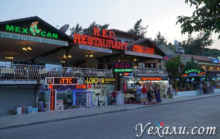 Рестораны в Хисарёню