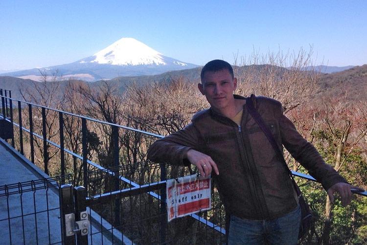 Япония, долина Хаконе, вид на гору Фудзияма.