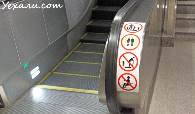 Запреты и штрафы в метро Сингапура.