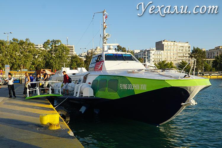 Паромы Греции, афинская гавань Пирей.