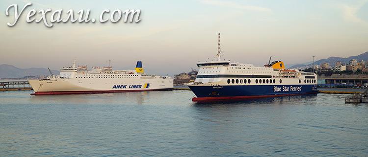 Афинский порт Пирей в Греции, фото паромов.