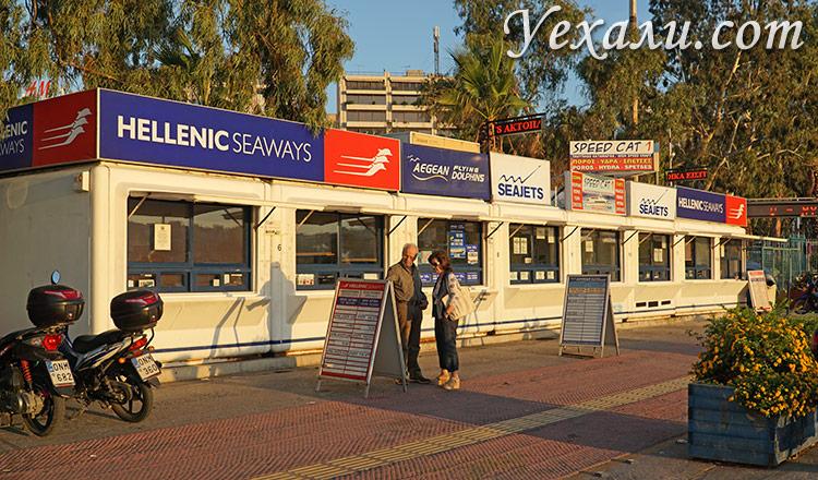 Порт Пирей в Греции: билетные кассы.