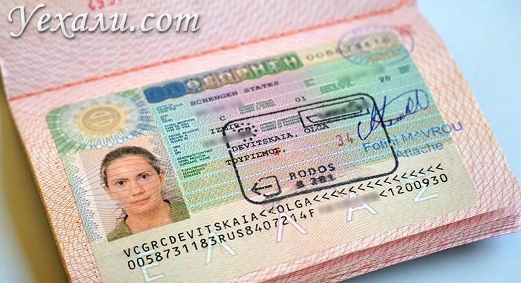 Как поехать в Грецию самостоятельно: получение шенгенской визы.