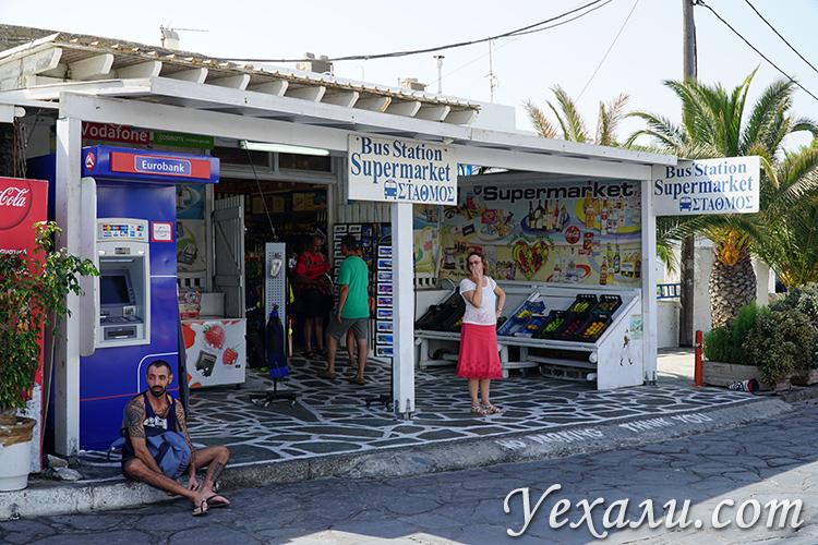 Супемаркет рядом с автобусной остановкой