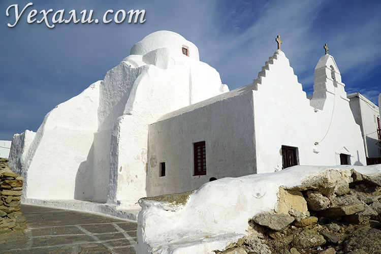 Достопримечательности Миконоса, Греция: Церковь Парапортиани.