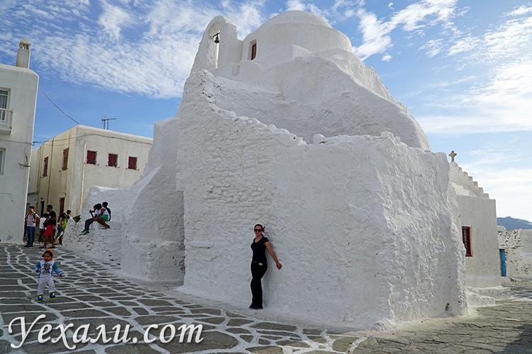 Достопримечательности Миконоса, Греция: Церковь Панагии Парапортиани.
