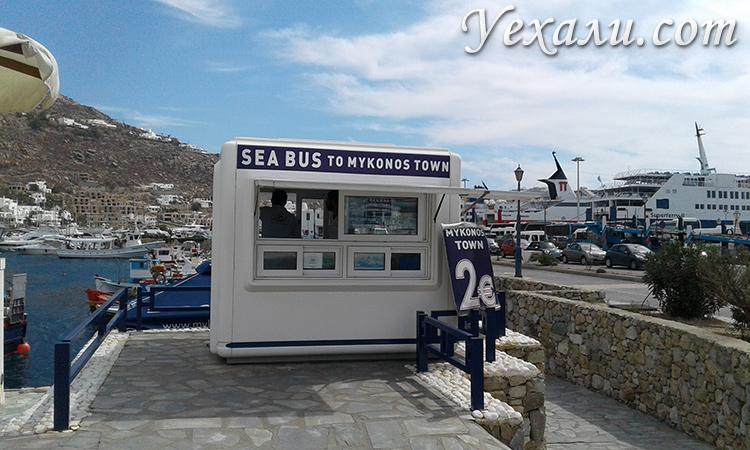 Морское такси на Миконосе