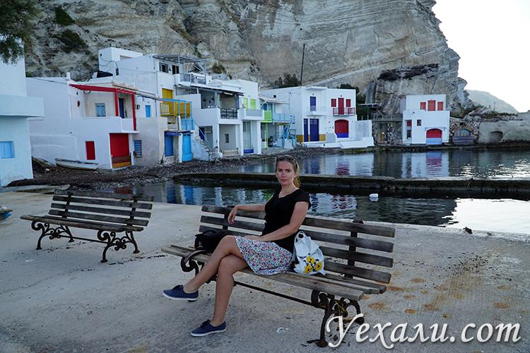 Путеводитель по острову Милос (Греция): рыбацкий поселок Клима.