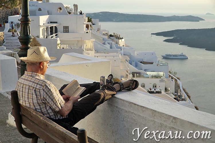 Лучшие фотографии города Фира на острове Санторини, Греция.