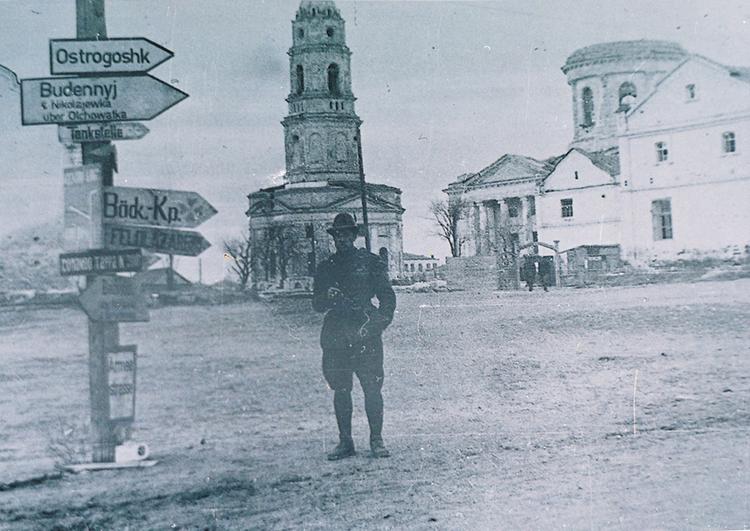 Архивные фотографии города Россошь.
