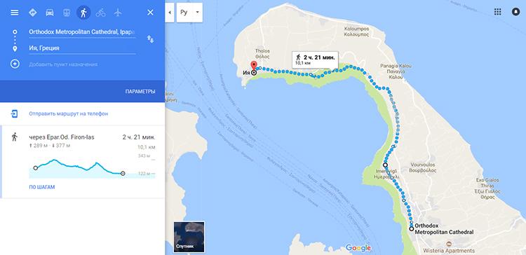 Прогулка из Фиры в Ойю на Санторини