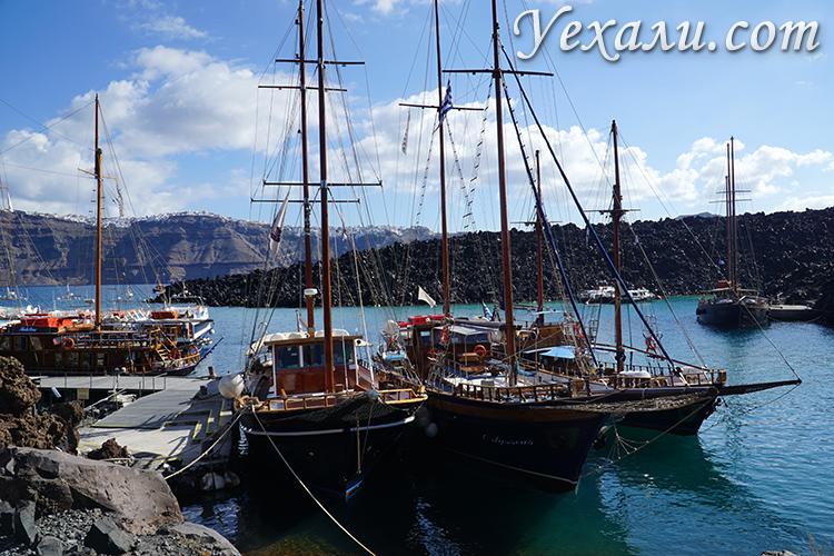 Корабли на экскурсии к вулкану