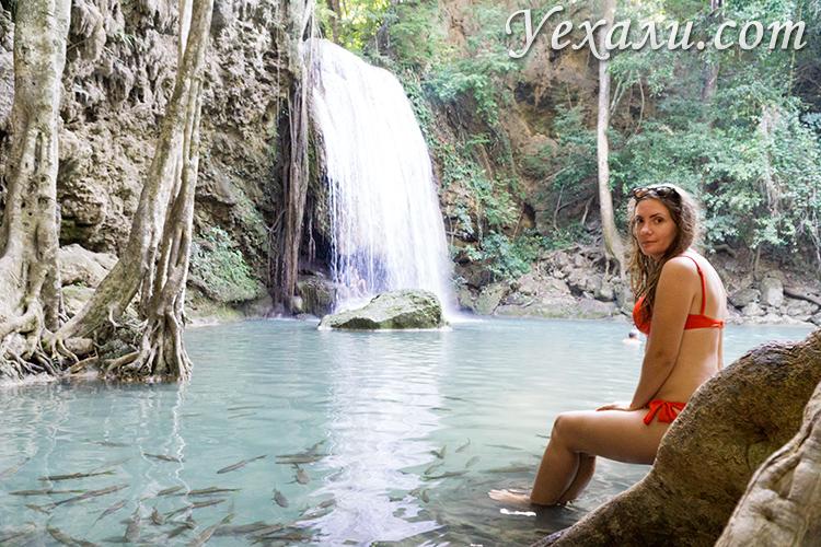 Фото водопада Эраван (Канчанабури, Таиланд). Уровень 3.