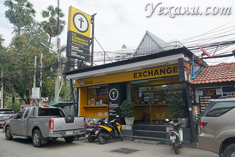 Где в Паттайе выгодно поменять рубли на тайские баты (Джомтьен сой 5).
