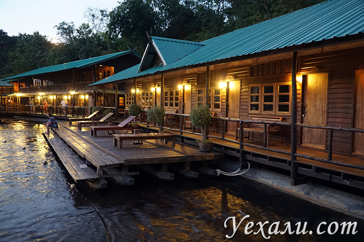 Отель на Квае River Kwai Paradise