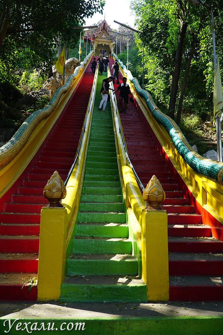 Лестница в Храм Тигра Экскурсия на Квай