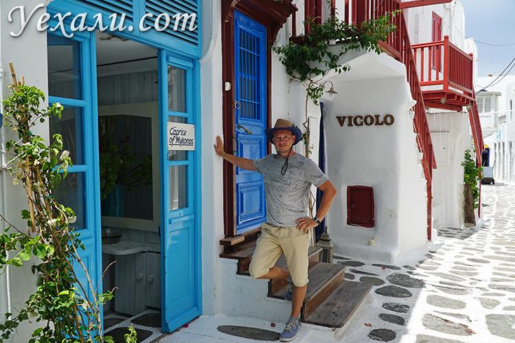Фото острова Миконос, Греция.
