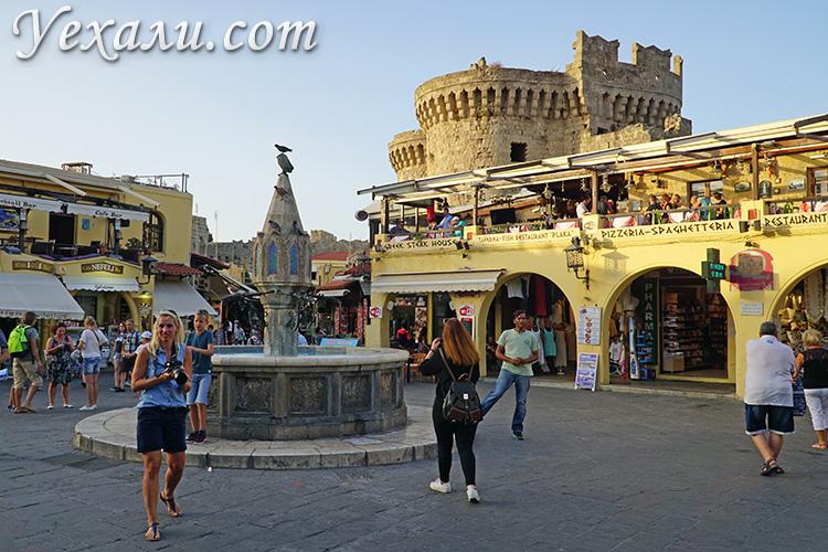 Где лучше отдыхать на Родосе, Греция: город Родос.