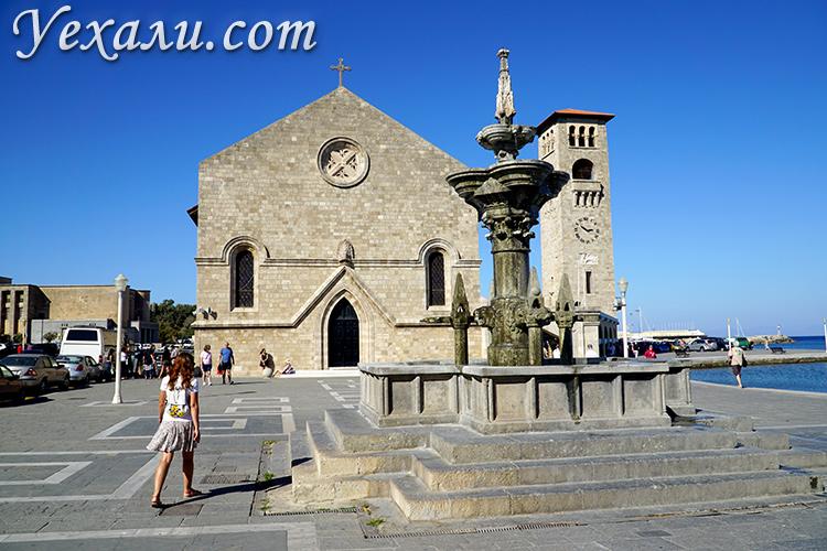 Старый город Родос, достопримечательности. На фото - Кафедральный собор Родоса.