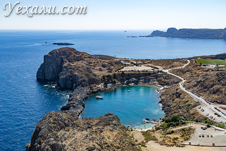 Самые красивые бухты Родоса. На фото: бухта святого Павла.