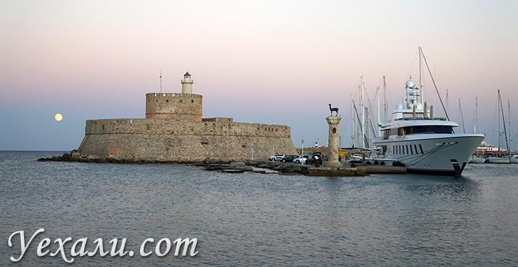 Достопримечательности Старого Города Родос, Греция. На фото: форт святого Николая.