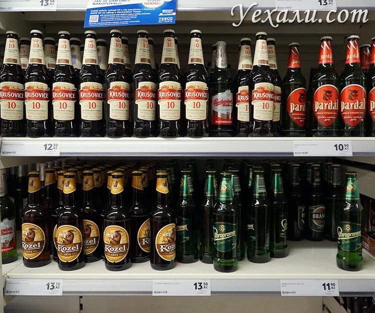 Цены на пиво в магазинах Праги