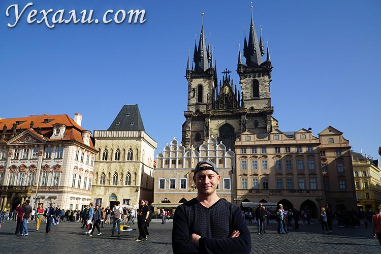 Отзывы об отпуске в Праге осенью