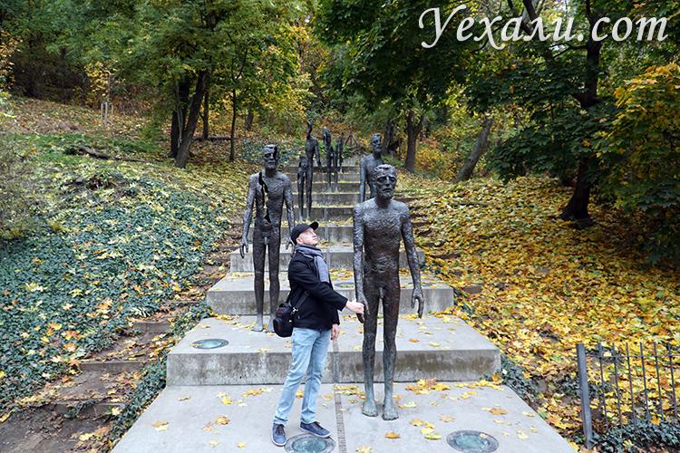 Мемориал жертвам коммунизма в Праге фото