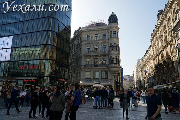 Отзывы о поездках в Прагу настоящие