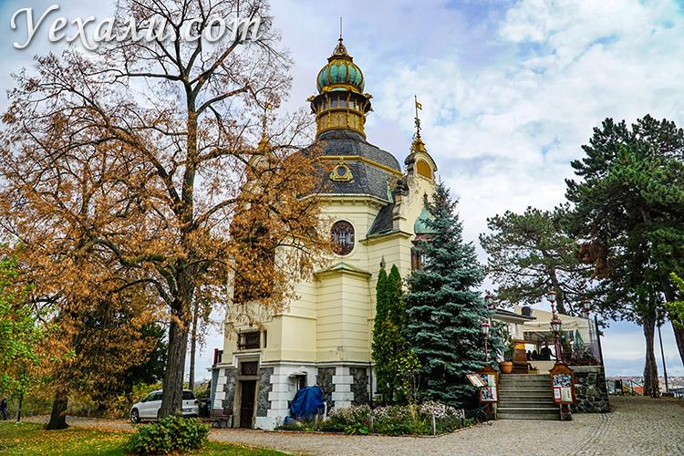 Ганавский Павильон в Летенских садах Праги.