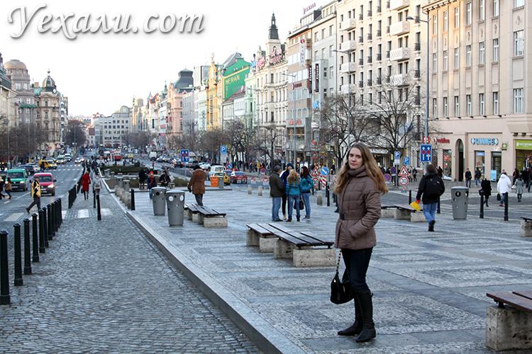 Отзыв о поездке в Прагу в январе