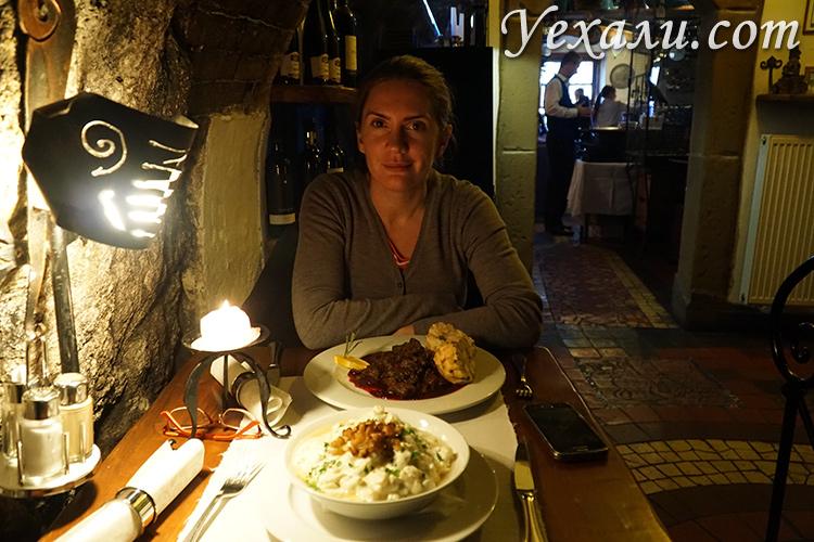 Ресторан в Братиславе с хорошими отзывами