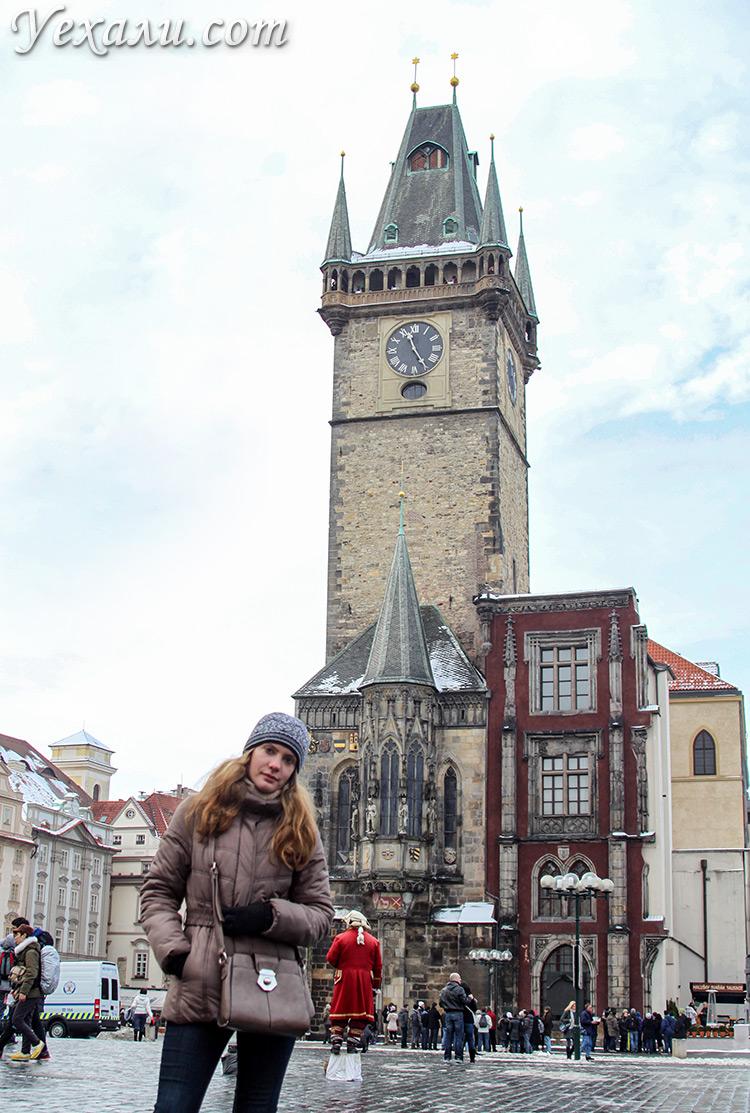 Фото достопримечательностей Праги: Староместская ратуша.