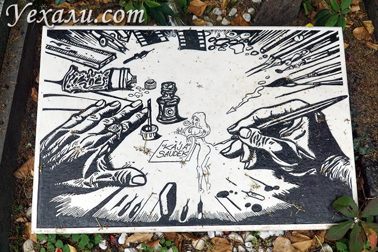 Могила карикатуриста на Вышеградском кладбище
