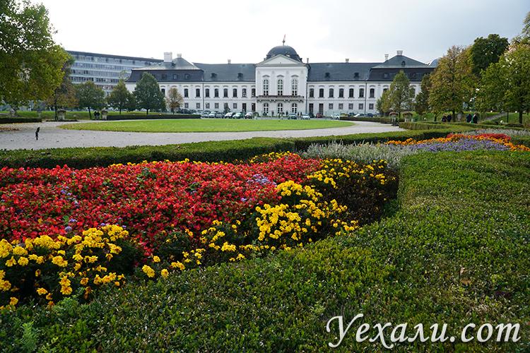 Королевский дворец в Братиславе