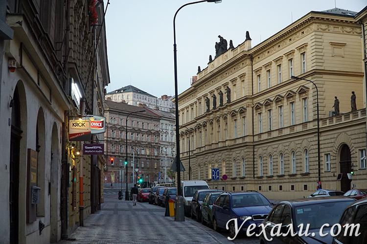 Фото улиц Праги без туристов