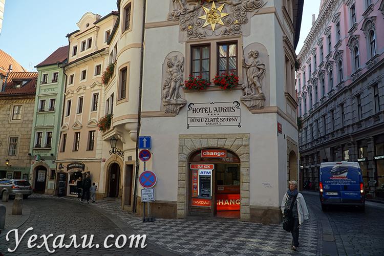 Фотоподборка улиц Праги