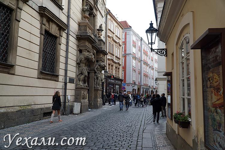 Фотогалерея улиц Праги