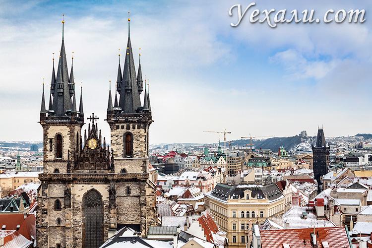 Лучшие смотровые площадки Праги: Староместская ратуша.