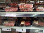 Цены на еду и продукты в магазинах Праги